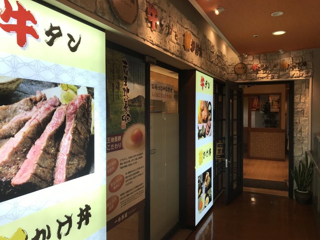 f:id:Nagoya1976:20170706203905j:plain