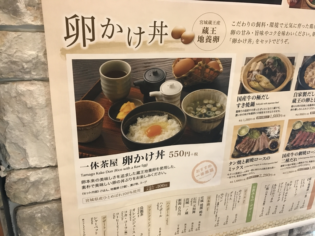 f:id:Nagoya1976:20170706204136j:plain