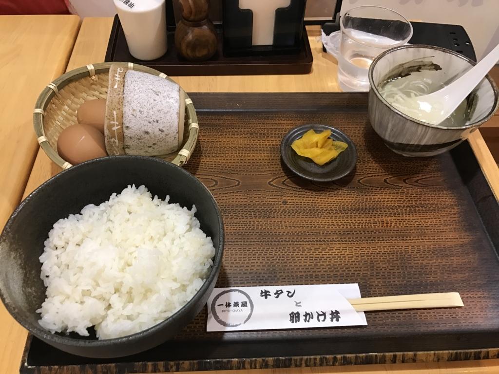 f:id:Nagoya1976:20170706212719j:plain