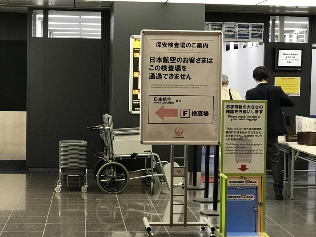f:id:Nagoya1976:20170706221714j:plain