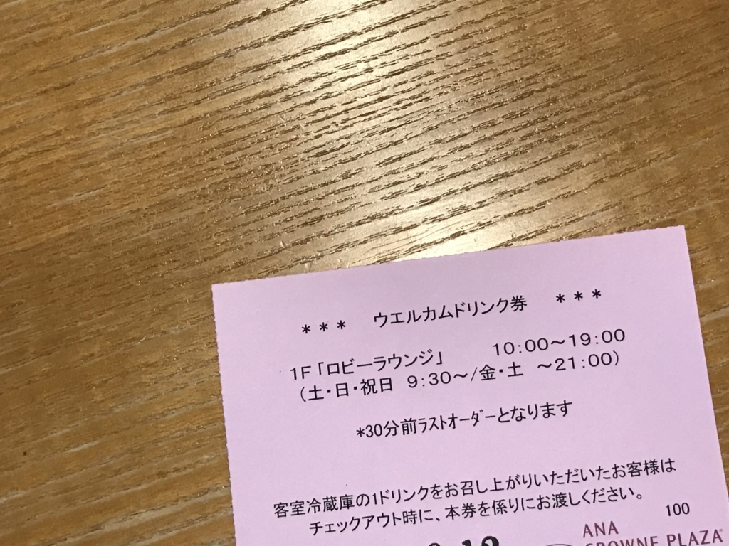 f:id:Nagoya1976:20170709000602j:plain