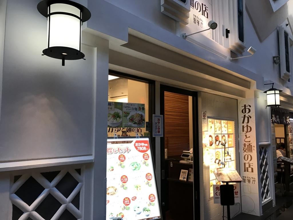 f:id:Nagoya1976:20170709142305j:plain