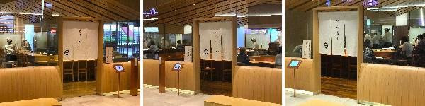 f:id:Nagoya1976:20170710093136j:plain