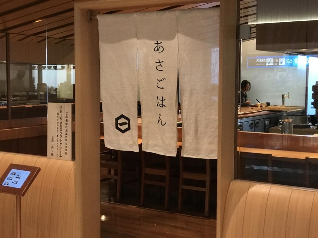 f:id:Nagoya1976:20170710093514j:plain