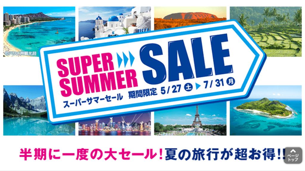 f:id:Nagoya1976:20170714101234p:plain
