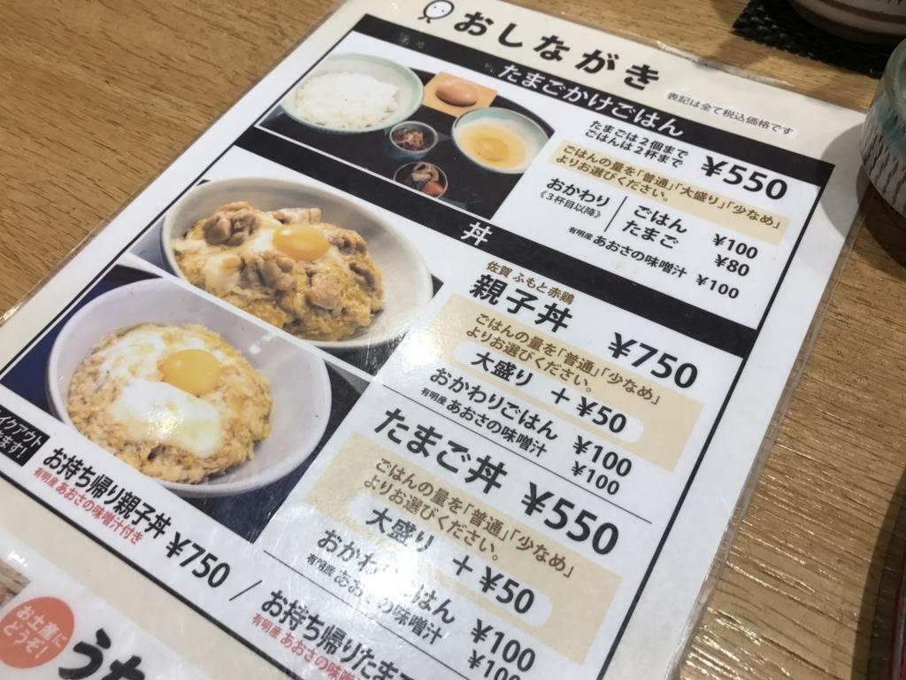 f:id:Nagoya1976:20170715111535j:plain