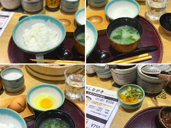 f:id:Nagoya1976:20170715112547j:plain