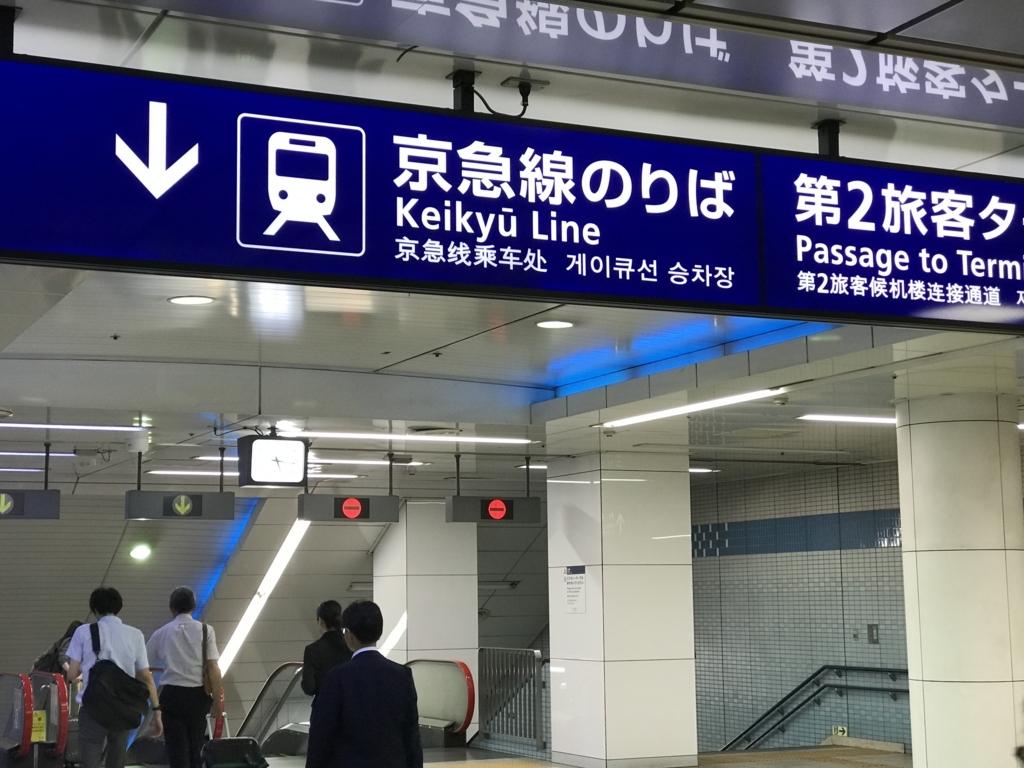 f:id:Nagoya1976:20170715113411j:plain
