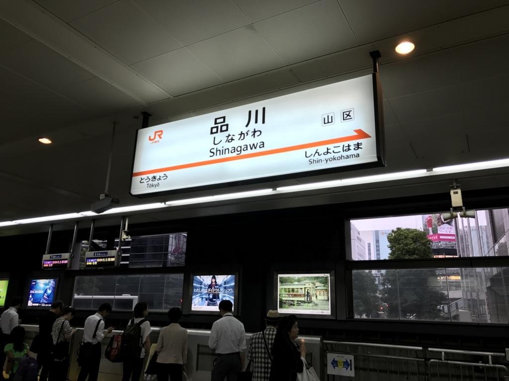 f:id:Nagoya1976:20170715113531j:plain