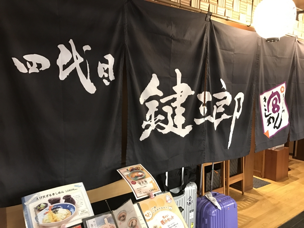 f:id:Nagoya1976:20170717123349j:plain