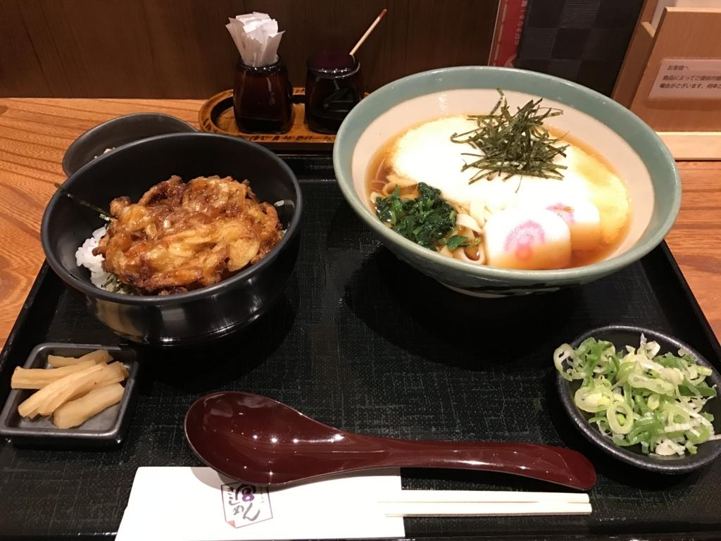 f:id:Nagoya1976:20170717123708j:plain