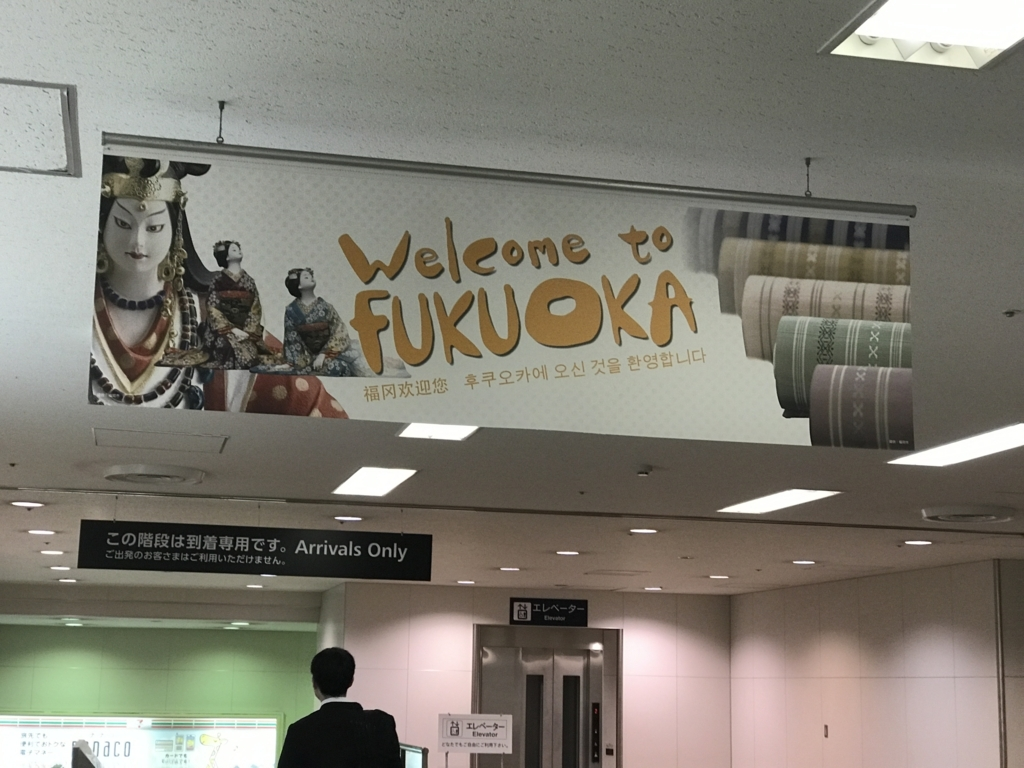 f:id:Nagoya1976:20170722132306j:plain