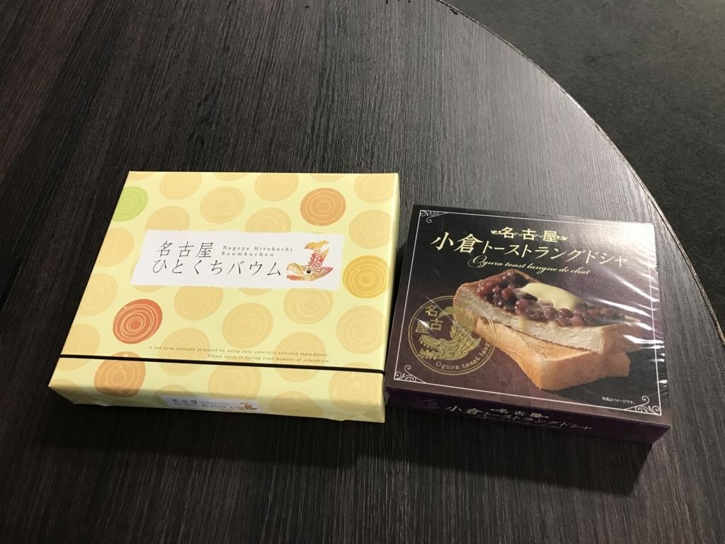f:id:Nagoya1976:20170723231753j:plain