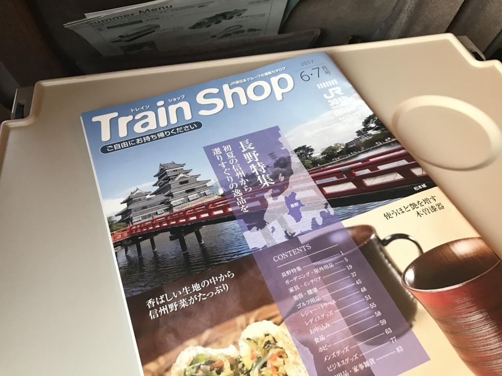 f:id:Nagoya1976:20170724122119j:plain