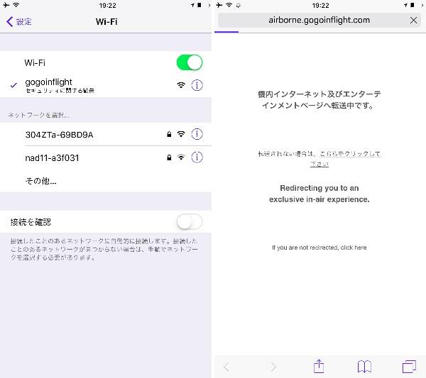 f:id:Nagoya1976:20170724151238j:plain