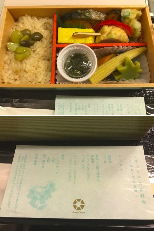 f:id:Nagoya1976:20170724172646j:plain
