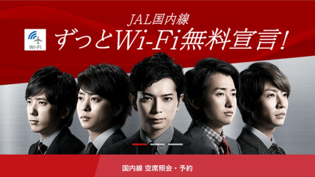 f:id:Nagoya1976:20170728072803p:plain