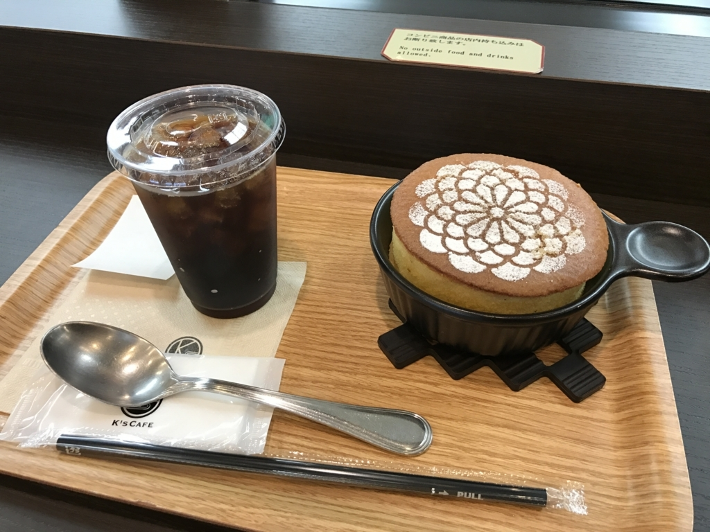 f:id:Nagoya1976:20170728081339j:plain