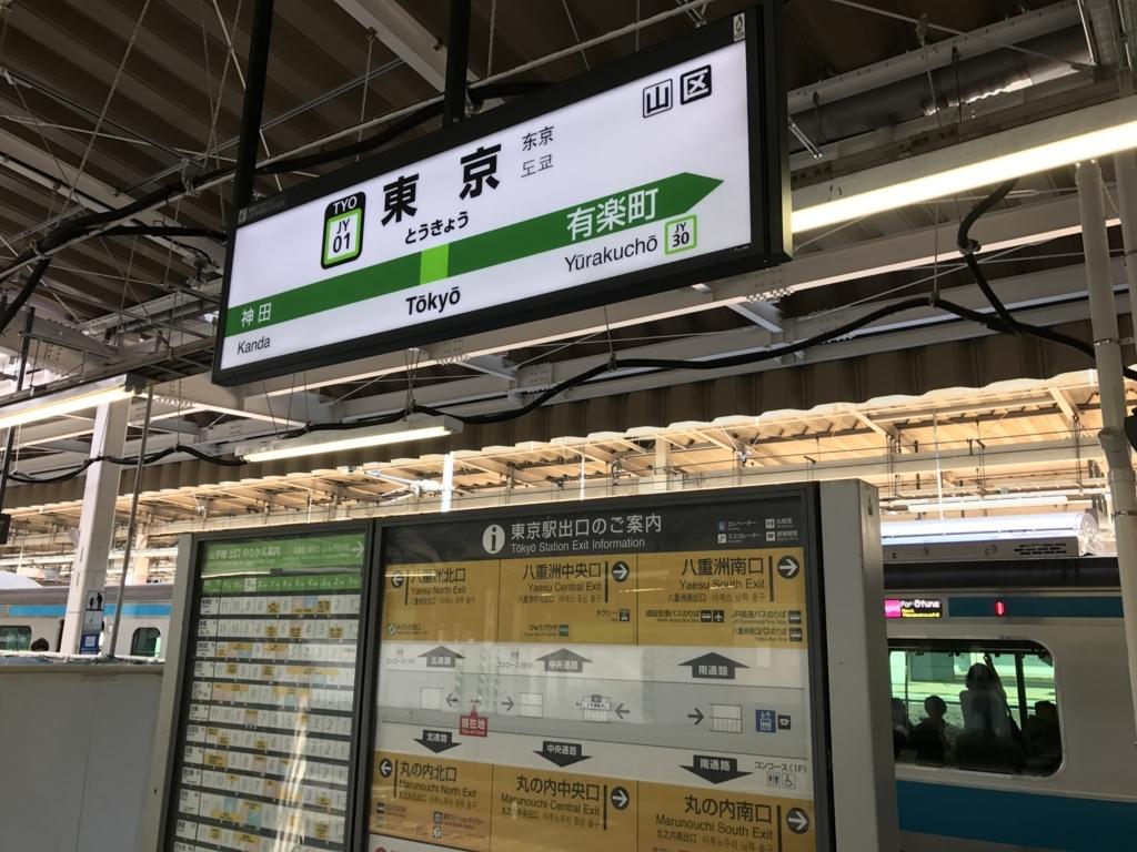 f:id:Nagoya1976:20170728094754j:plain