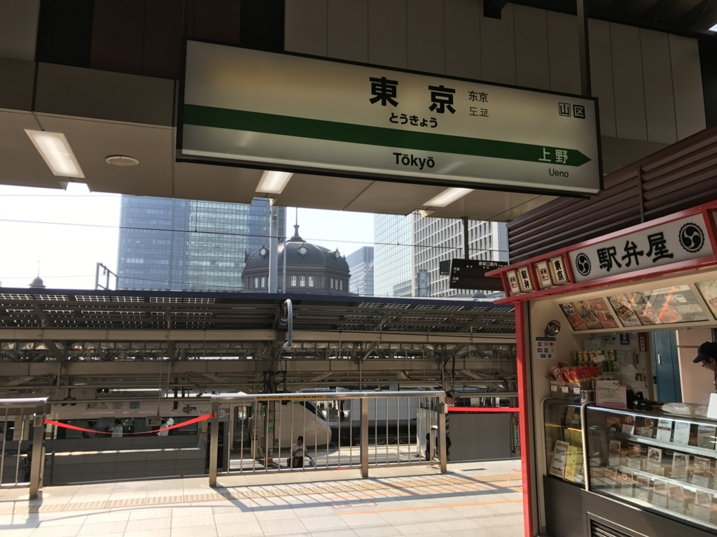 f:id:Nagoya1976:20170728095054j:plain