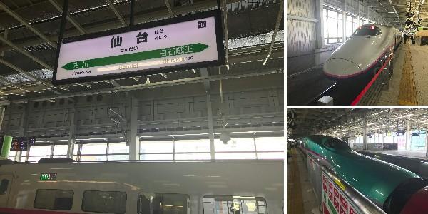 f:id:Nagoya1976:20170728110205j:plain