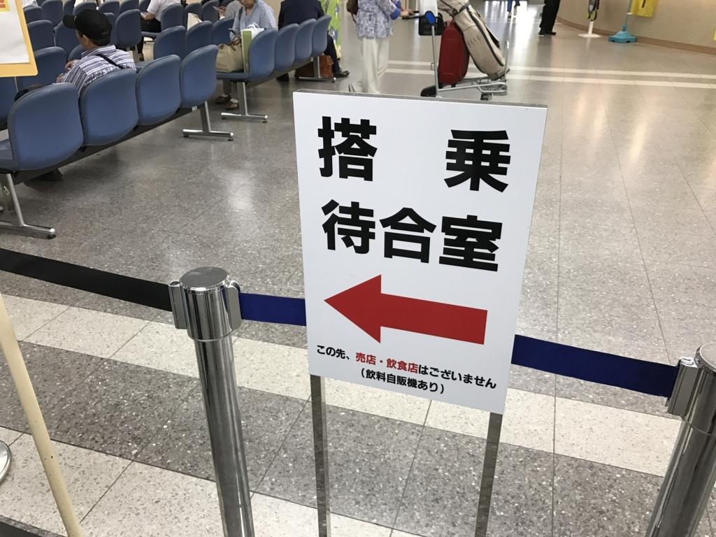 f:id:Nagoya1976:20170728164239j:plain