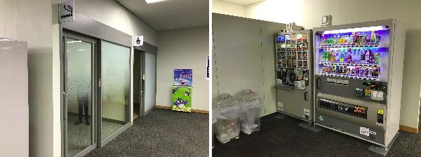f:id:Nagoya1976:20170728171451j:plain