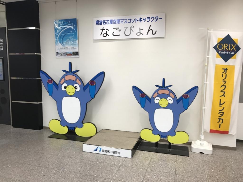f:id:Nagoya1976:20170728172048j:plain
