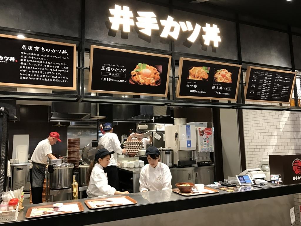 f:id:Nagoya1976:20170730135637j:plain