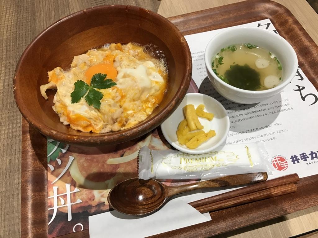 f:id:Nagoya1976:20170730140345j:plain