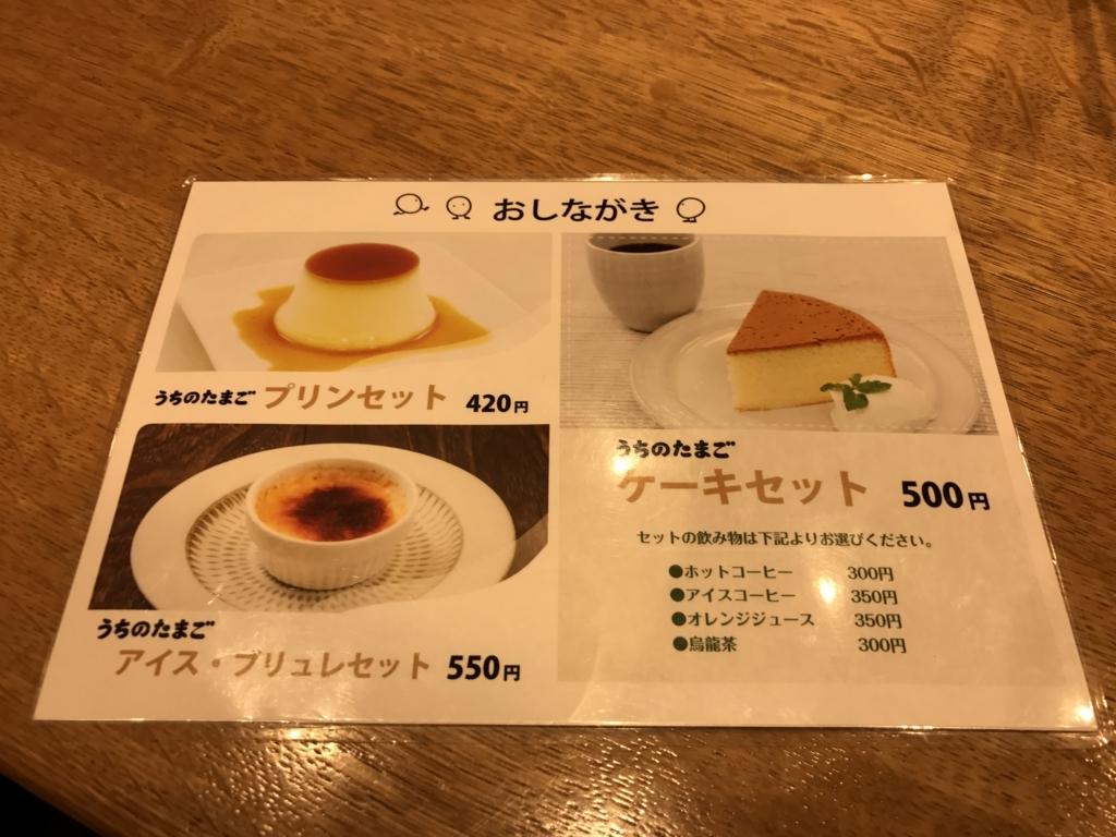 f:id:Nagoya1976:20170805122805j:plain