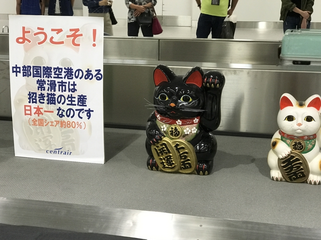 f:id:Nagoya1976:20170805141256j:plain