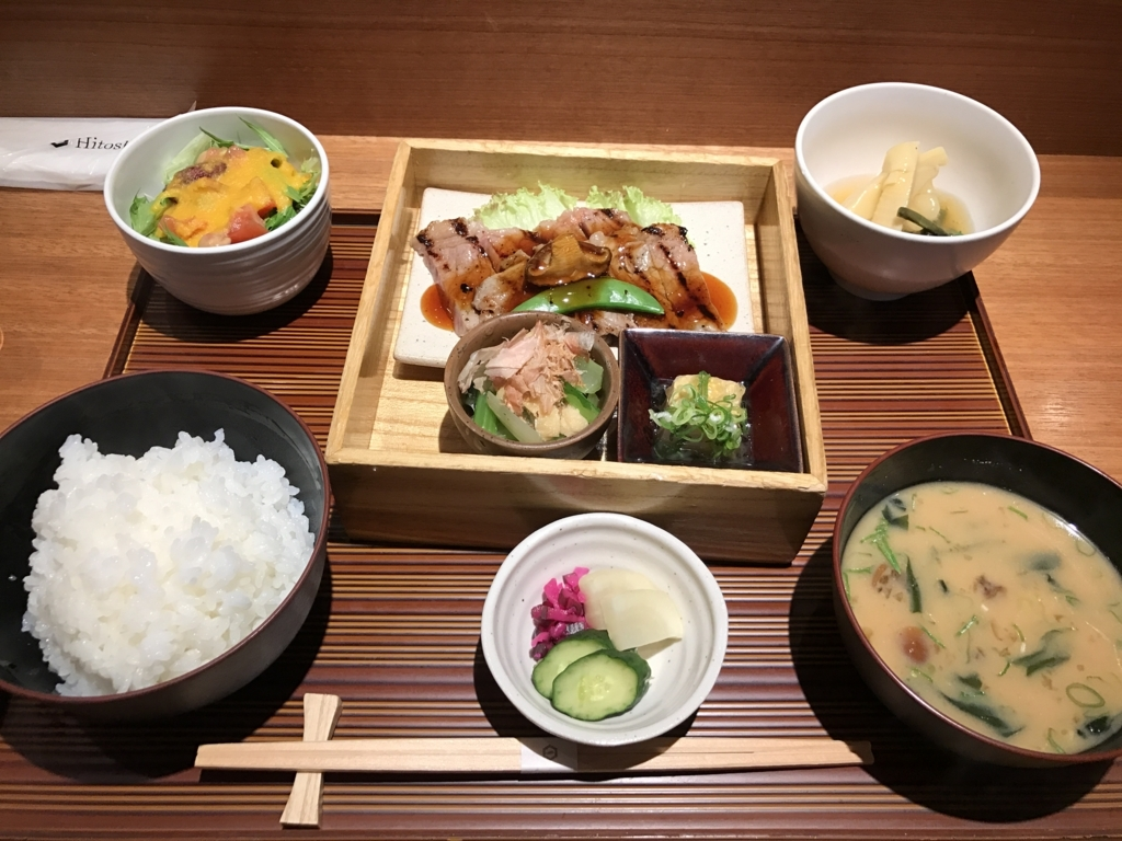 f:id:Nagoya1976:20170805151056j:plain