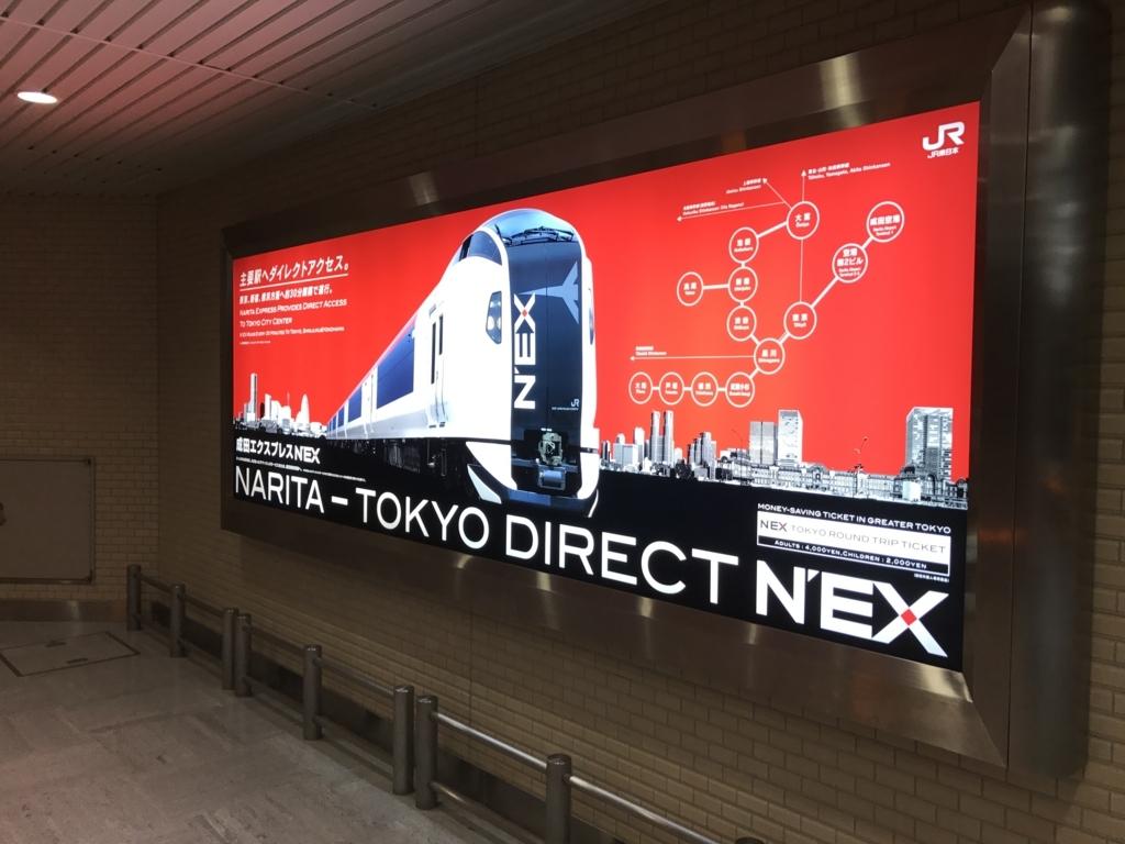 f:id:Nagoya1976:20170805170404j:plain