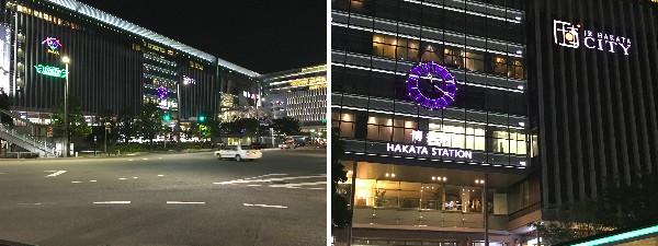 f:id:Nagoya1976:20170805183441j:plain