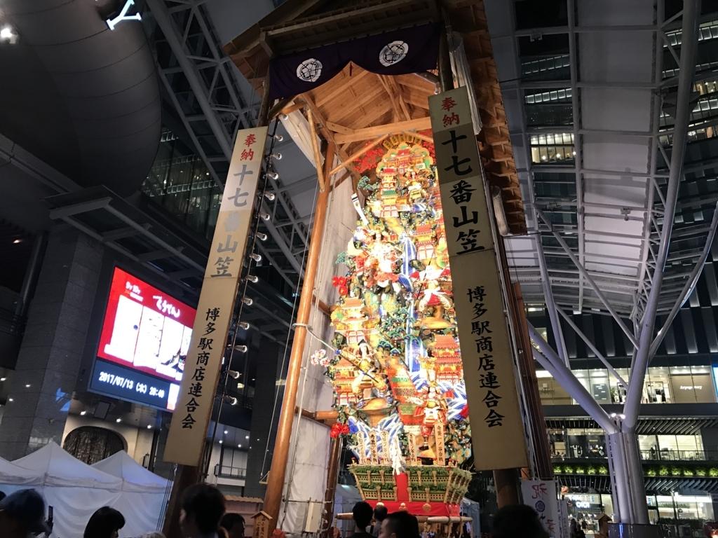 f:id:Nagoya1976:20170805183852j:plain