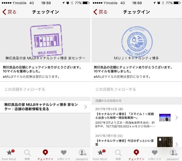 f:id:Nagoya1976:20170805203328j:plain