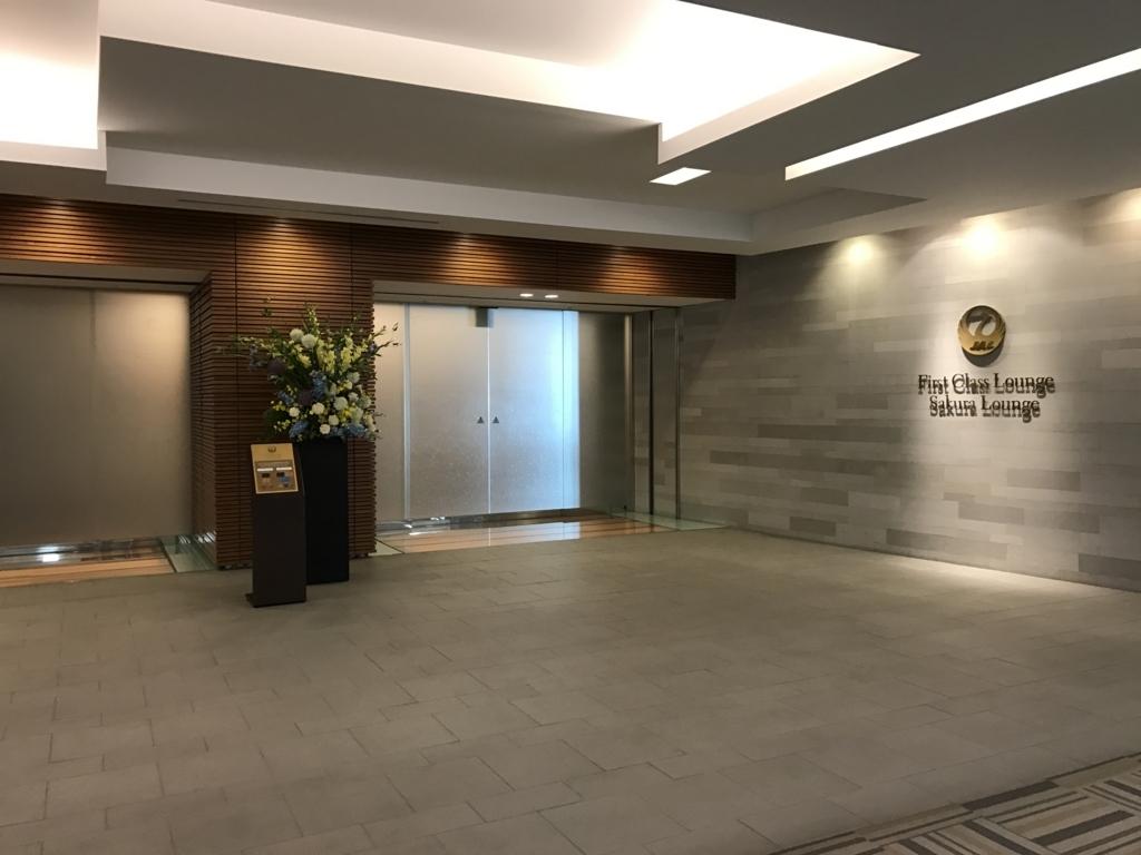 f:id:Nagoya1976:20170806113247j:plain
