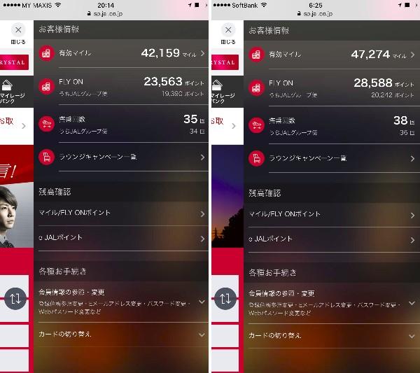 f:id:Nagoya1976:20170812152933j:plain