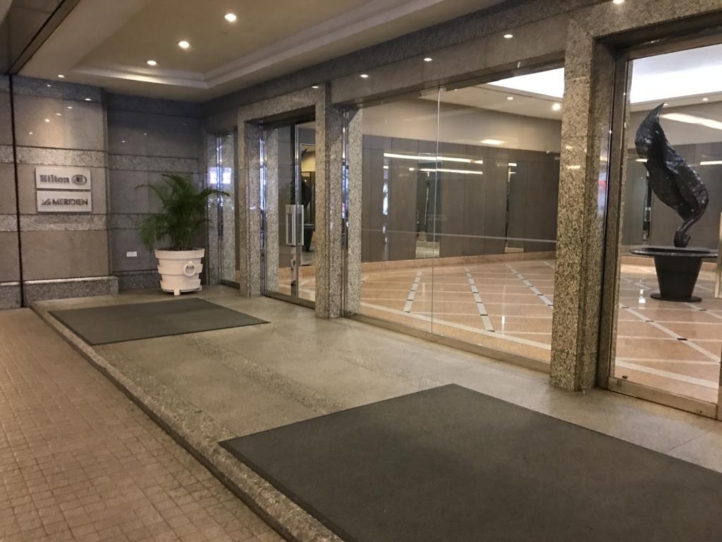f:id:Nagoya1976:20170817052714j:plain