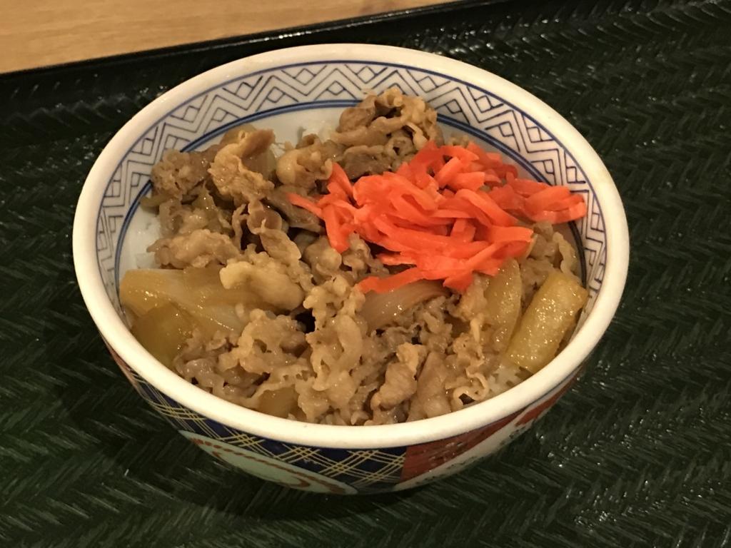 f:id:Nagoya1976:20170818044901j:plain