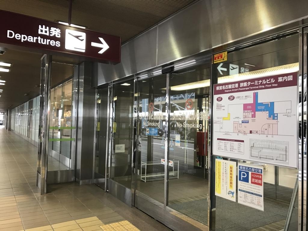f:id:Nagoya1976:20170819044606j:plain