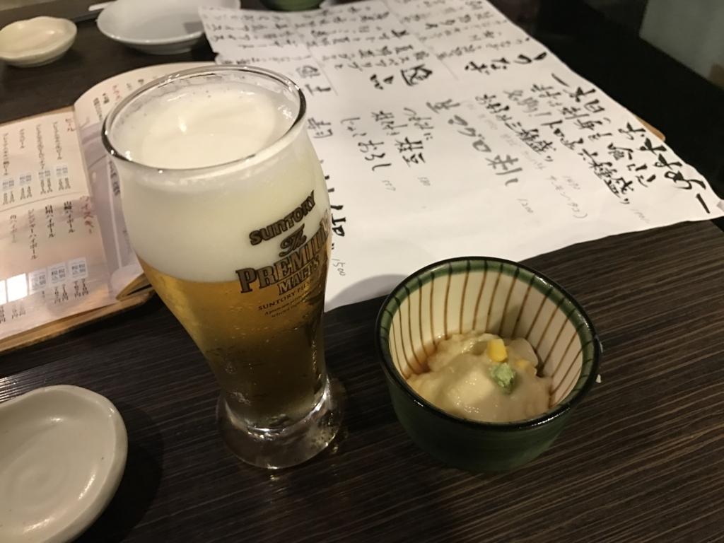 f:id:Nagoya1976:20170907233519j:plain