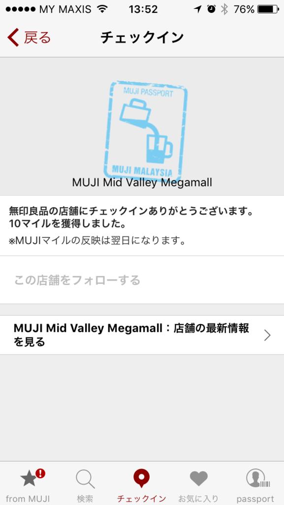 f:id:Nagoya1976:20170908143803p:plain