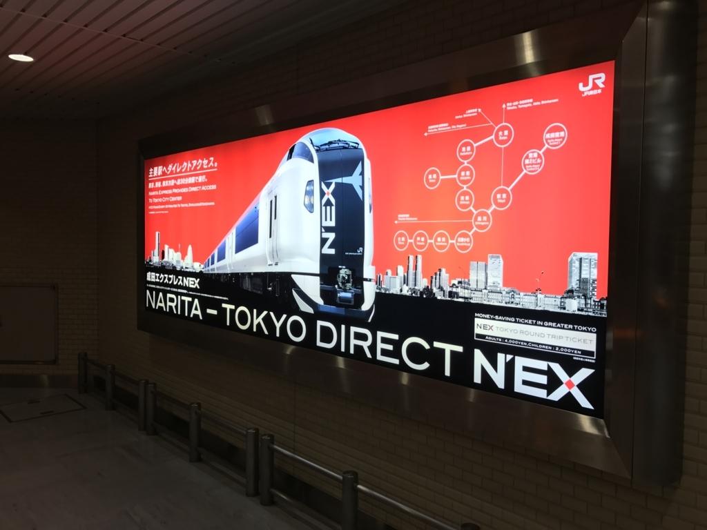 f:id:Nagoya1976:20170912203523j:plain