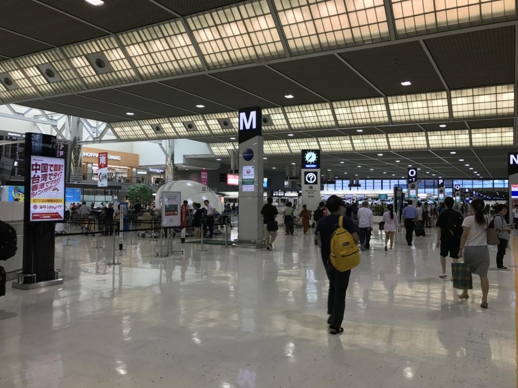 f:id:Nagoya1976:20170912205300j:plain