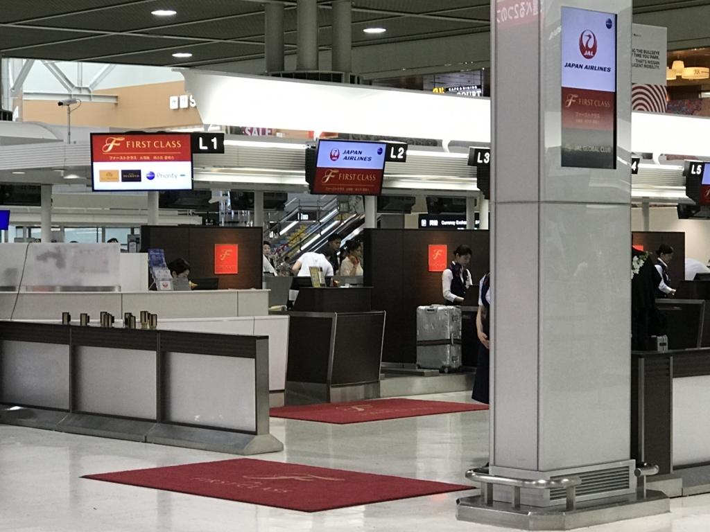 f:id:Nagoya1976:20170914081121j:plain