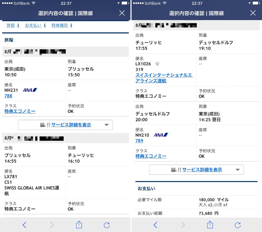 f:id:Nagoya1976:20171012203315j:plain