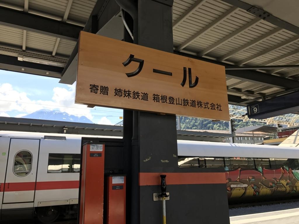 f:id:Nagoya1976:20171015155512j:plain