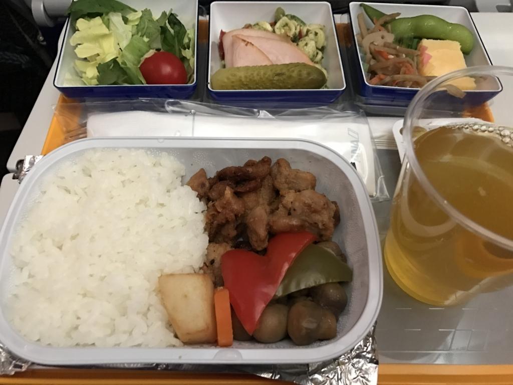 f:id:Nagoya1976:20171022000948j:plain